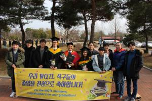 Thi Thai Ha, Woohyung , Younggun and Seunghyeok's  Spring Graduation Ceremony 이미지